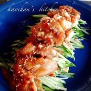 これからの季節のサラダに!タレが決め手!「棒々鶏(バンバンジー)」のレシピ