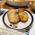 山芋のバターソテー
