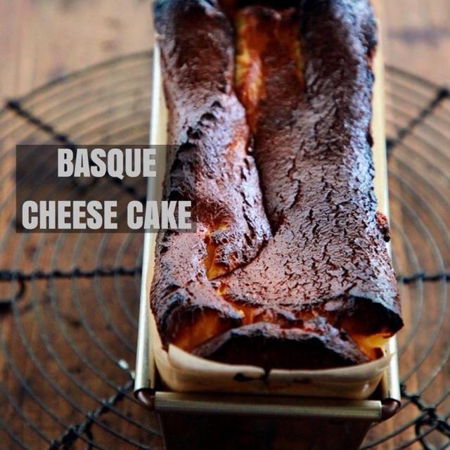 ♡パウンド型deバスクチーズケーキ♡【#簡単レシピ#お菓子#混ぜて焼くだけ】