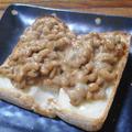 グルテンフリー納豆トースト