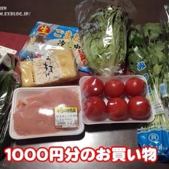 【食材の下処理】買い出し後の野菜や鶏肉の下処理と保存あれこれ。