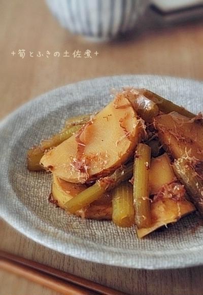 筍とふきの土佐煮(レシピ付)