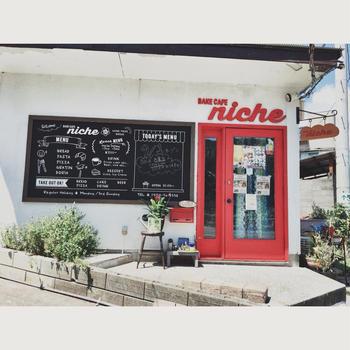 【食】俺プロデュース 【BAKE CAFE niche】vol.187