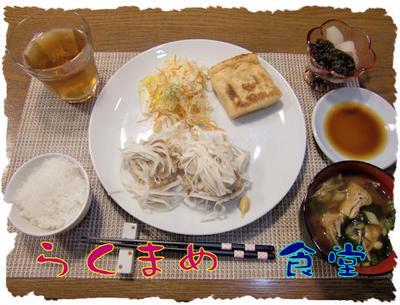 【レンジシューマイ】の定食♪黒ゴマプリン付き
