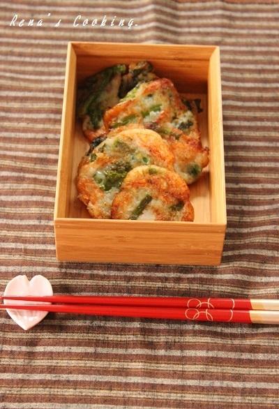 桜えびと菜の花のとろろ天ぷら