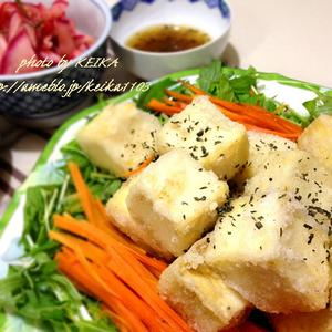 洋風揚げ出し豆腐 バジル塩麹つけだれで