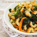 簡単常備菜。たっぷりわかめの韓国風炒め ビビンバ風朝ごはんにアレンジも。