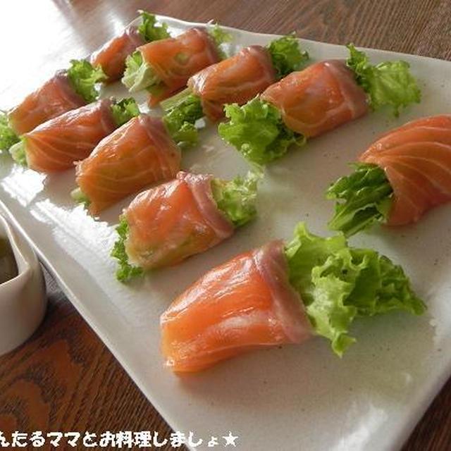 簡単★オイル漬けサーモンの野菜巻き