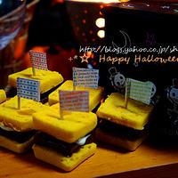 +*ハロウィン かぼちゃとママレードのケーキとブラウニーのホワイトチョコサンド+*