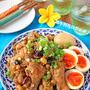 お酢で柔らか♪鶏手羽元とお豆のお酢煮込みアドボ!夏レシピ