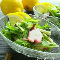チリ産レモンを使って!タコと水菜のレモンわさびマリネ☆