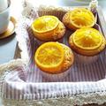HMで簡単!オレンジとホワイトチョコのオイルマフィン <ボーソー米油部>