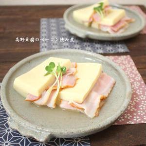 定番からアレンジまで!「高野豆腐の煮物」をマスターしよう