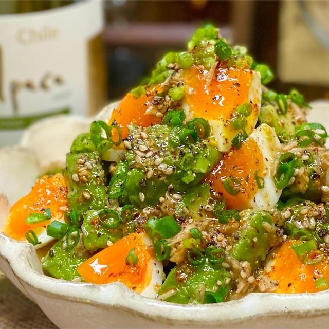 【レシピ】半熟卵とツナとアボカドのやみつきナムル