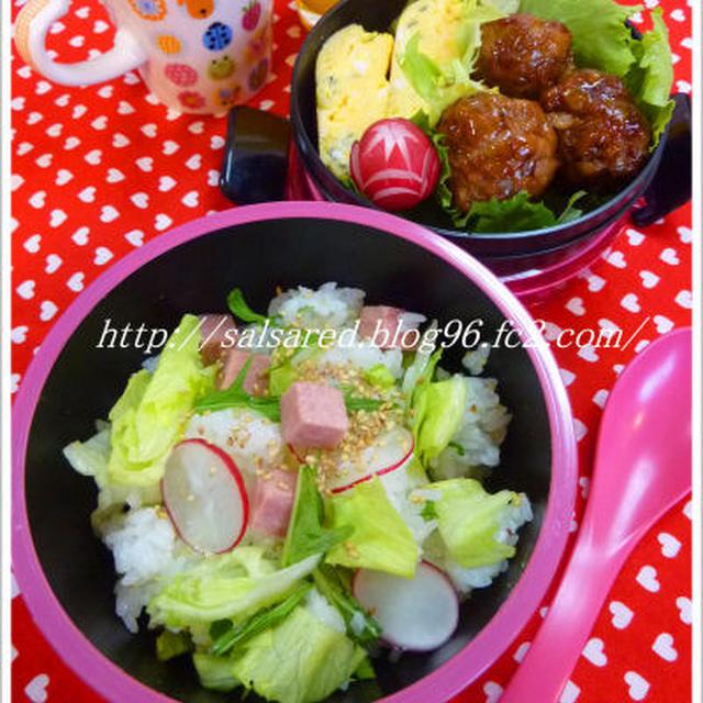 水菜とレタスのスパムサラダライス 肉団子 大葉とネギの出し巻き卵 飾りラディッシュ
