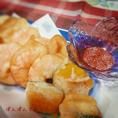 エビと根菜のフリッター~チリソルト添え