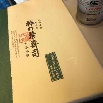 奈良・桜井市の「山の辺」の紅葉柿の葉すし