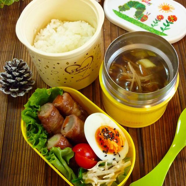 スープ ジャー お 弁当 レシピ