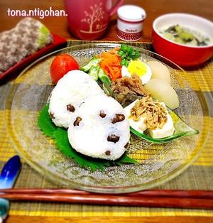 【朝ベジ】むかごご飯で朝ごはん♪