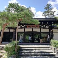 岐阜・平湯温泉の「もみの木」で朴葉みそ定食