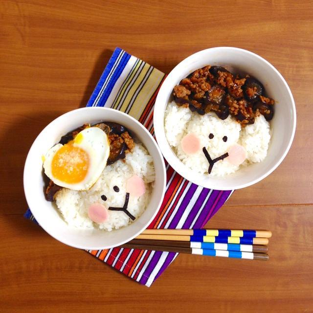 簡単朝ごはん!ボロネーゼ風!ナスの洋風そぼろ丼で「ヒツジ丼」