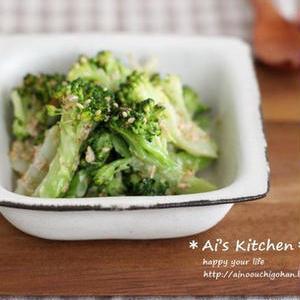 緑の常備菜におすすめ!ブロッコリーのシンプルおかず