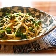 春の息吹を感じる、「山菜」を使った洋風レシピ
