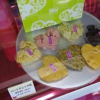 チョコが苦手な男性へのバレンタインプレゼント◆ハートのお煎餅◆赤坂柿山 ハートセレクション