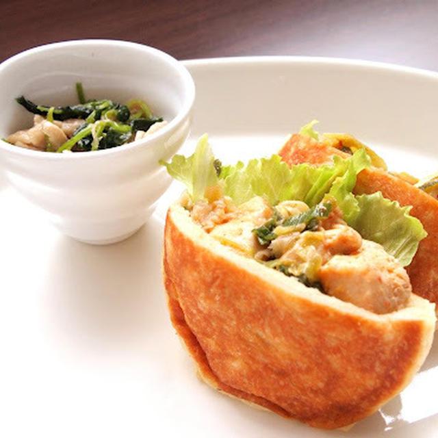 28Jun2012 大豆ピタパン