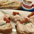 鮭フレークと水切りヨーグルトでお洒落カナッペ