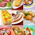 人気おせちとお正月料理♪年末年始に作りたい簡単おもてなしレシピ by みぃさん