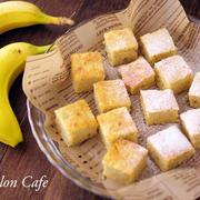 ホットケーキミックスで簡単、シンプル☆朝食バナナブレッド