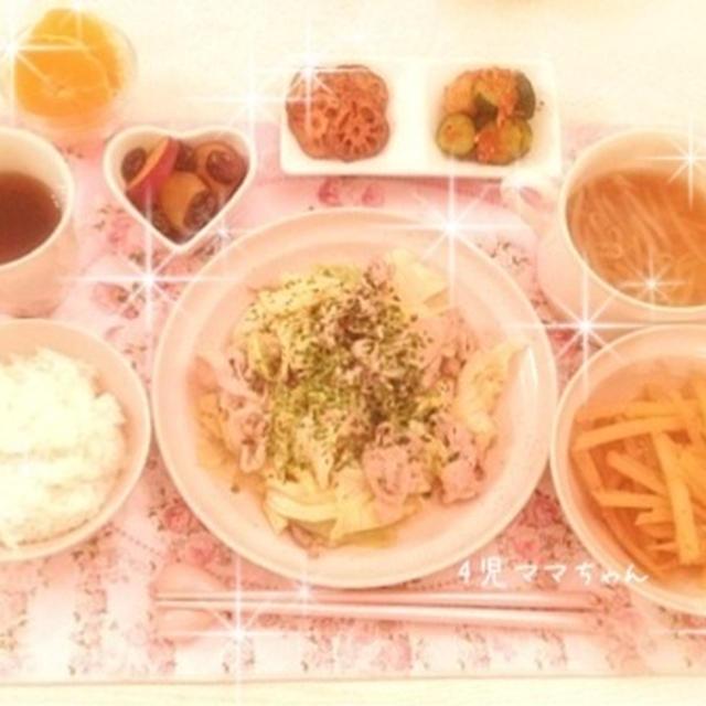 さつま芋のレーズン&レモン煮☆レシピ