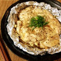 オーブンお願い。黒胡椒ソースの甘ピリマヨ蜂蜜チキン(糖質8.6g)