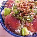 アボカドが美味しい♪鰹の刺身で漬け丼 薬味たっぷり
