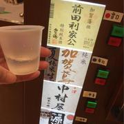 金沢駅にきたら、自動販売機で日本酒を