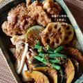【鶏もも肉レシピ】久しぶりに美味しいフラペ♡と唐揚げと野菜のごま酢浸し