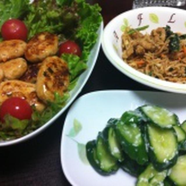 *晩御飯~高野豆腐入り鶏のつくね~*