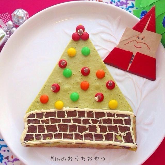 クリスマスにおススメ!ツリーのほうれん草チーズケーキ