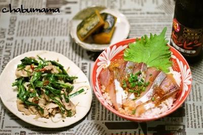天然ハマチのスタミナ丼 / ひろめ市場