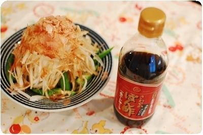 +豆腐とオクラ&玉葱のさっぱりサラダ+