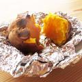 灯油ストーブで安納芋の焼き芋