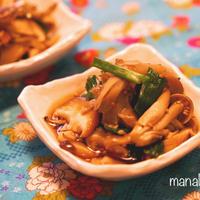 [レシピ]ダイエットにも!5分でできる、キノコと青ねぎのさっぱり和風マリネ
