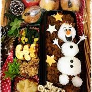 祝・OPEN!!ケーキ♥ ~高校男子キャラ弁当☆~