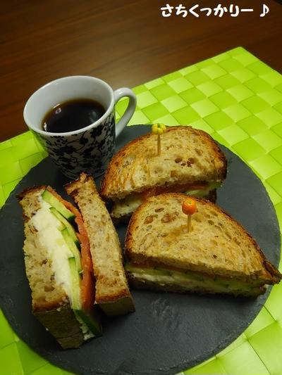 サーモン&クリチポテトのサンドイッチ
