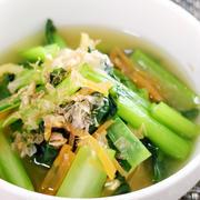 小松菜のだし浸し(だしレシピ)