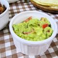 メキシコ料理☆ワカモーレ