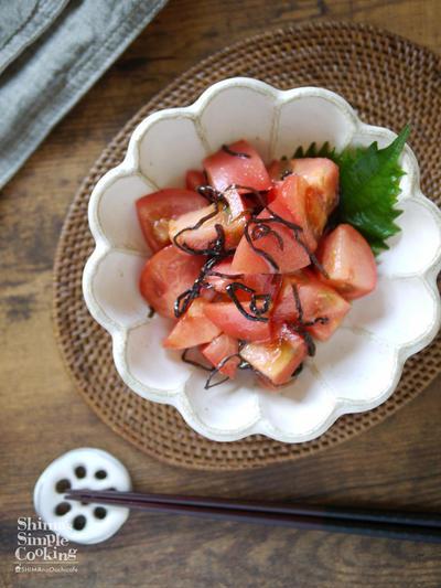 超簡単|味付け不要|切って和えるだけ|旨味の増強 2大グルタミン酸|【トマトと塩昆布のサラダ】
