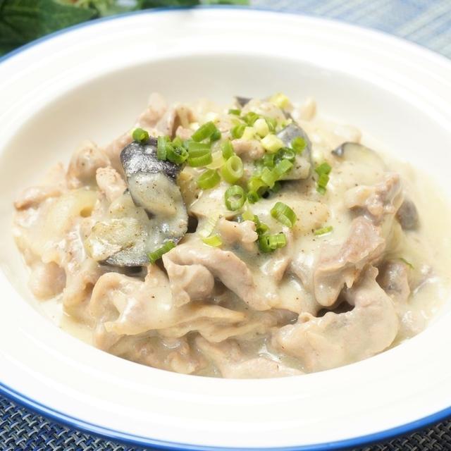まろやかクリーミーでしっかり旨味!豚肉とナスの豆乳クリーム煮の作り方・レシピ