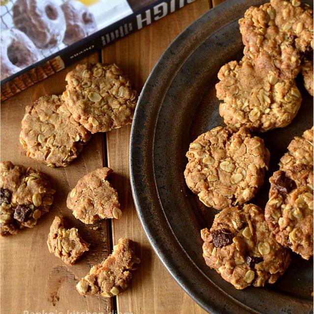 オートミールココナッツ塩クッキー